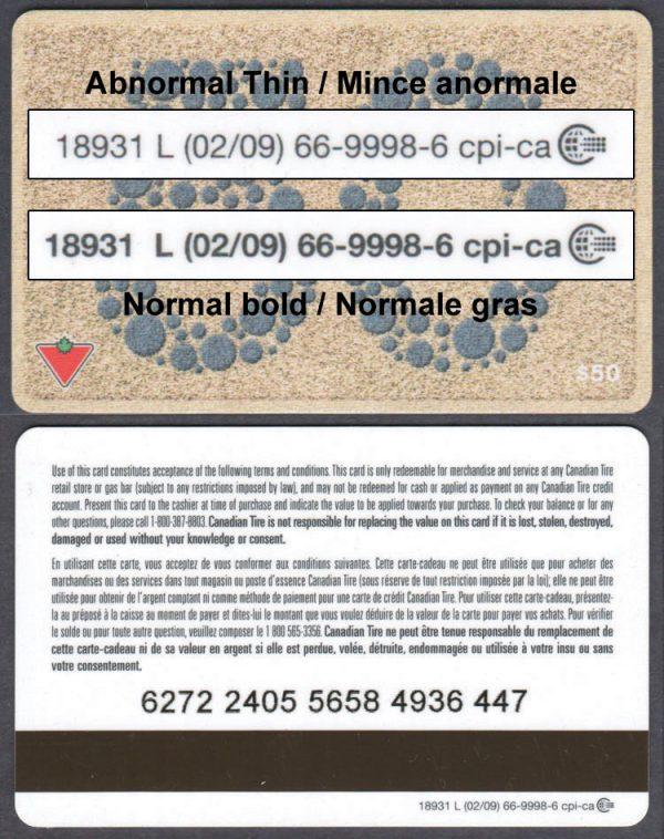 FA2-050-17ab-0209