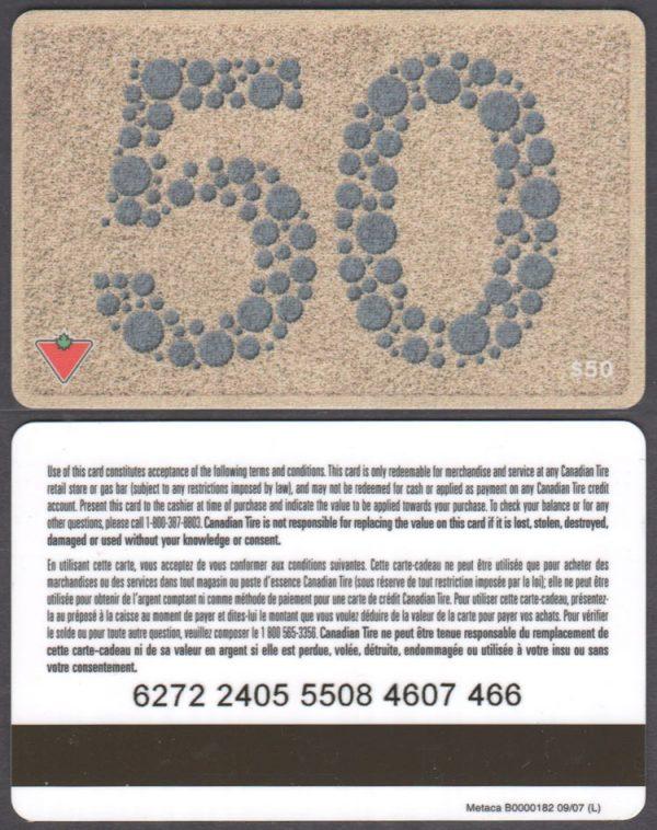 FA2-050-06a-0907